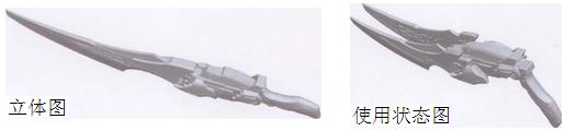 浅析含变化状态产品的外观设计专利申请策略